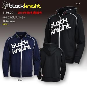 2019最新作 ラックナイト BLACK KNIGHT バドミントン スカッシュ  ユニ ウェア  フルジップパーカー T-9420|aimagain