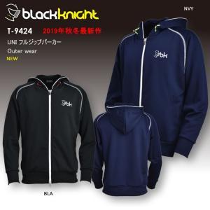 2019最新作 ラックナイト BLACK KNIGHT バドミントン スカッシュ  ユニ ウェア  フルジップパーカー T-9424|aimagain