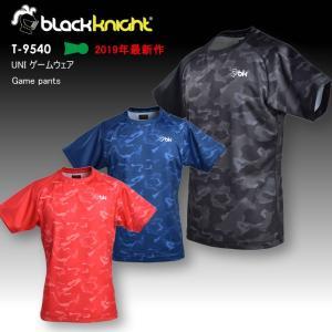 バドミントン スカッシュ ブラックナイト BLACK KNIGHT 日本製 ユニ UNI ゲームシャツ バドミントン ウェア  バドミントン協会公認 ゲームウェア  T-9540|aimagain