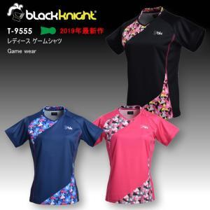 バドミントン スカッシュ ブラックナイト BLACK KNIGHT 日本製 レディース ゲームウェア バドミントン ウェア  バドミントン協会公認  T-9555|aimagain