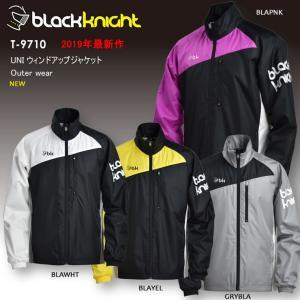 2019AW最新作!ブラックナイト BLACK KNIGHT バドミントン スカッシュ  ユニ ウェア  ウィンドアップジャケット T-9710