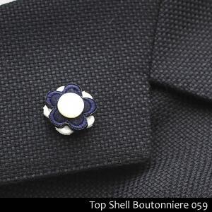 ブートニエール ラペルピン 新品 メンズジャケットを粋に決める 3段重ね フェルト×白蝶貝 ケース付き BN-059 aimagain