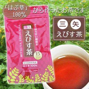 広島県 / 送料無料 三矢えびす茶 ティーパック 30g 健康茶 国内産 日本茶 はぶ茶 はぶ草 お茶 広島