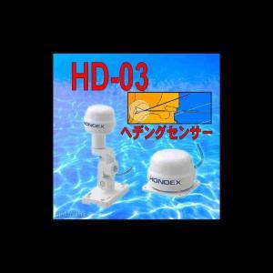 10/20 在庫あり ヘデングセンサー HD-03 HD03 ho-03 ヘディングセンサー ホンデ...