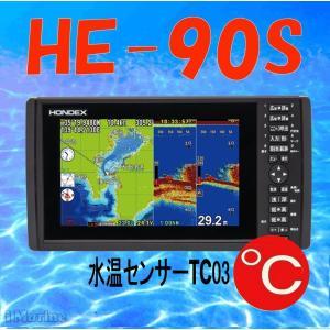 10/20 在庫あり HE-90S 水温センサー付き HONDEX ( ホンデックス HE-8Sの横...