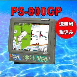 10/20 在庫あり PS-800GP ホンデックス PS800 GPS内蔵 魚探 HONDEX 魚...