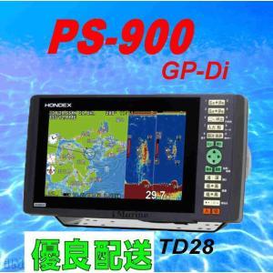 10/26 在庫あり PS-900 TD28G  HONDEX (ホンデックス) PS900 9型カ...