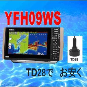 10/20 在庫あり YFHIII09WS-F66i TD28 HE-8Sの横長画面 HE-90Sの...