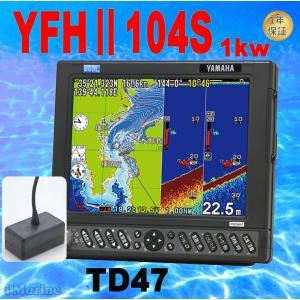 10/20 在庫あり YFHII-104S-FAAi 1kw YFHII-104S HE-731Sの...