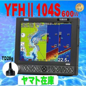 10/20 在庫あり TD28G YFHII-104S-F66i 600w YFHII-104S T...