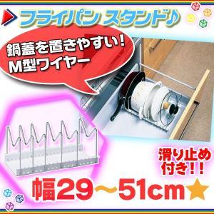 伸縮式フライパンスタンド 仕切り フライパン立て まな板スタンド まな板立て キッチン収納|aimcube