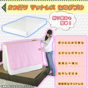 2つ折り マットレス ボンネルコイル or ポケットコイル ベッドマット スプリングマットレス セミダブルサイズ|aimcube|03
