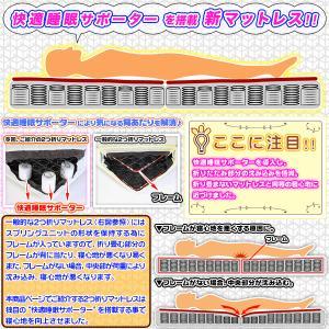 2つ折り マットレス ボンネルコイル or ポケットコイル ベッドマット スプリングマットレス セミダブルサイズ|aimcube|04