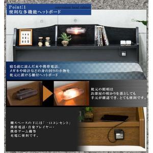 チェストベッド 棚付 シングルサイズ 照明 1口コンセント搭載 収納ベッド マットレスセット 小物置き付き 国産フレーム|aimcube|03