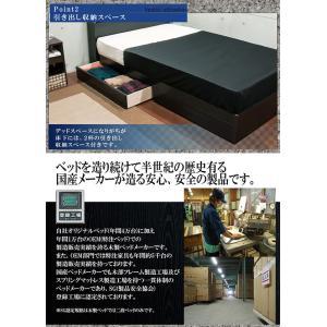 チェストベッド 棚付 シングルサイズ 照明 1口コンセント搭載 収納ベッド マットレスセット 小物置き付き 国産フレーム|aimcube|04