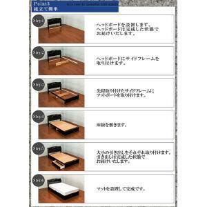 チェストベッド 棚付 シングルサイズ 照明 1口コンセント搭載 収納ベッド マットレスセット 小物置き付き 国産フレーム|aimcube|05