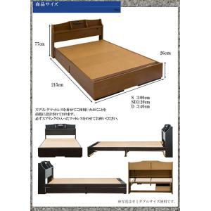 チェストベッド 棚付 シングルサイズ 照明 1口コンセント搭載 収納ベッド マットレスセット 小物置き付き 国産フレーム|aimcube|06