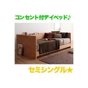 日本製マットレス付デイベッド/セミシングル,ソファベッド,ワンルーム,一人暮らしにぴったり|aimcube