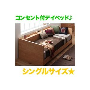日本製マットレス付デイベッド/シングル,ソファベッド,ワンルーム,一人暮らしにぴったり|aimcube
