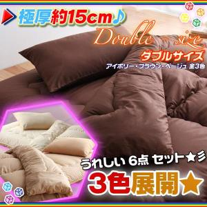 羊毛混布団8点セット ダブルサイズ 敷布団 極厚15cm 防ダニ 抗菌 防臭機能 綿 布団 床用|aimcube