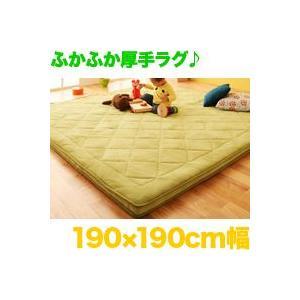 厚さ5cm!マイクロファイバーラグ190×190cm 床暖房対応マット ホットカーペット対応 極厚絨毯 滑止付 aimcube