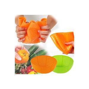 ざるごと絞れる!シリコン水切りザル/全2色,麺類・野菜の水切りや果汁絞りに大活躍,折りたたみOK|aimcube