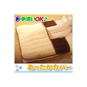足入れカバー/ブラウン 足下カバー 足元カバー 足の冷え性対策寝具 防寒アイテム 手洗いOK|aimcube