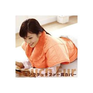 冬用あったかカバー,肩カバー,襟元カバー冷え性防止,暖かい防寒具,首まわりカバー静電気抑制|aimcube