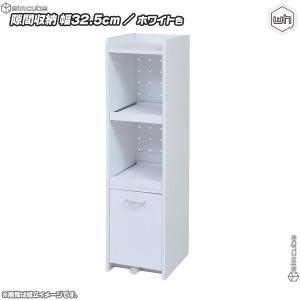 キッチン隙間収納 幅32.5cm コンセント2口付/白(ホワイト) 台所収納 炊飯器収納 電気ポット収納 スライドテーブル付|aimcube
