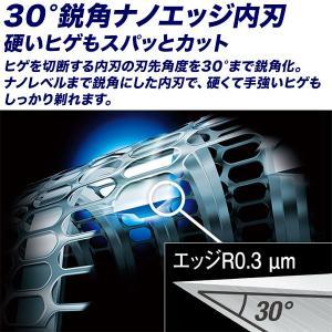 髭剃り 電気シェーバー Panasonic ES-RL34 3枚刃 シェーバー パナソニック メンズシェーバー 充電・交流式 シャープトリマー|aimcube|03