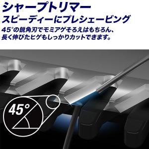 髭剃り 電気シェーバー Panasonic ES-RL34 3枚刃 シェーバー パナソニック メンズシェーバー 充電・交流式 シャープトリマー|aimcube|04