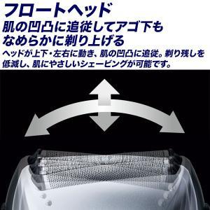 髭剃り 電気シェーバー Panasonic ES-RL34 3枚刃 シェーバー パナソニック メンズシェーバー 充電・交流式 シャープトリマー|aimcube|05