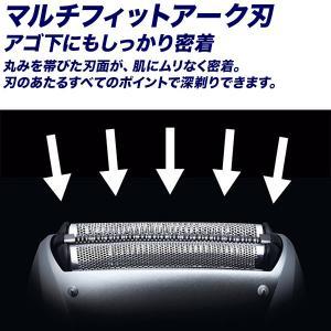 髭剃り 電気シェーバー Panasonic ES-RL34 3枚刃 シェーバー パナソニック メンズシェーバー 充電・交流式 シャープトリマー|aimcube|06