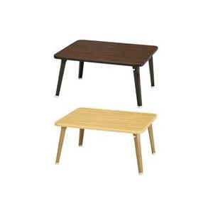 折りたたみテーブル 幅60cm 補助テーブル 折り畳みテーブル ローテーブル 座卓 メラミン加工 aimcube