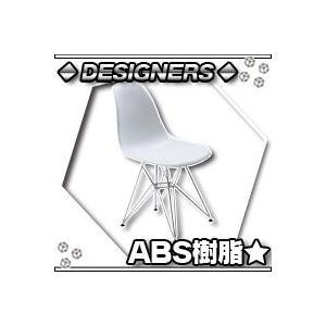 イームズチェア,DSRリプロダクト製品/白(ホワイト),ロッドベースチェア,シェルチェアABS樹脂|aimcube