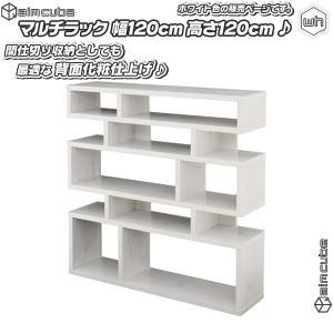 オープンラック 幅120cm 高120cm /白(ホワイト) 間仕切り収納 ディスプレイラック ブルーレイ 収納 飾り棚 DVDラック 本棚 背面化粧仕上げ|aimcube