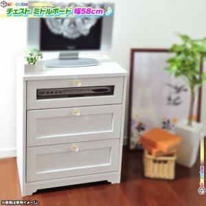 《 姫系 チェスト ミドルボード かわいい チェスト フラット扉 サイドテーブル AVボード 小物収...