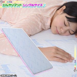 冷感 マットレス クール マットレス 2層構造 リバーシブル ベッドマット ひんやりマットレス シングル サイズ|aimcube