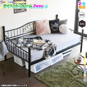 アイアン デイベッド ベッドフレーム シングルベッド レトロ調 スチール製 パイプベッド ソファ ワイド ワイヤーメッシュ仕様|aimcube