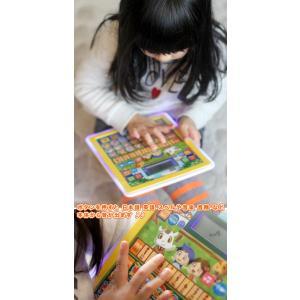 おべんきょう タブレット型 子供用 お勉強 おもちゃ 英語モード 日本語モード 知育 文字 言葉 つづり 算数 音楽 ボード 幼児教育 対象年齢3歳以上|aimcube|04