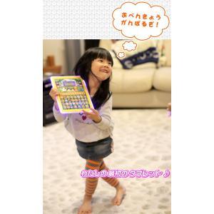おべんきょう タブレット型 子供用 お勉強 おもちゃ 英語モード 日本語モード 知育 文字 言葉 つづり 算数 音楽 ボード 幼児教育 対象年齢3歳以上|aimcube|05