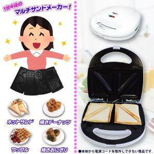 マルチサンドメーカー ホットサンドメーカー ワッフル 焼きドーナッツメーカー 焼きおにぎりメーカー フッ素樹脂加工|aimcube|02