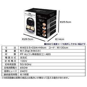 マルチサンドメーカー ホットサンドメーカー ワッフル 焼きドーナッツメーカー 焼きおにぎりメーカー フッ素樹脂加工|aimcube|04