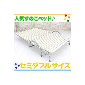 折りたたみ式すのこベッド セミダブルサイズ 幅125cm 簡易ベッド セミダブルベッド 天然木製|aimcube