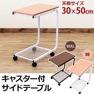 コの字型 サイドテーブル 網棚付き ベッドテーブル 介護 介護用テーブル 簡易テーブル 補助台 キャスター付|aimcube|02