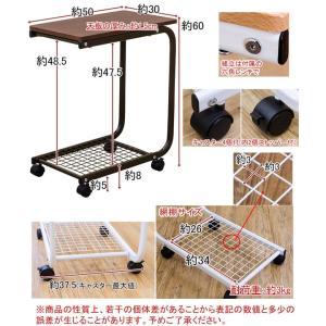 コの字型 サイドテーブル 網棚付き ベッドテーブル 介護 介護用テーブル 簡易テーブル 補助台 キャスター付|aimcube|06