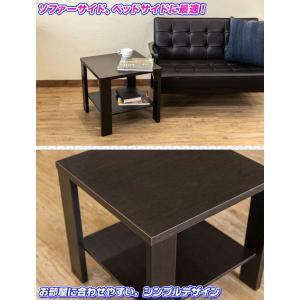 サイドテーブル 幅50cm サイドラック ソファサイドテーブル ベッドサイドテーブル 棚 コンパクト テーブル 正方形型|aimcube|02