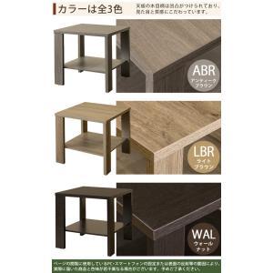 サイドテーブル 幅50cm サイドラック ソファサイドテーブル ベッドサイドテーブル 棚 コンパクト テーブル 正方形型|aimcube|04