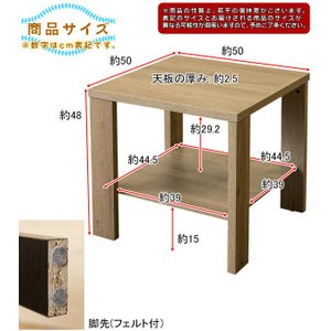 サイドテーブル 幅50cm サイドラック ソファサイドテーブル ベッドサイドテーブル 棚 コンパクト テーブル 正方形型|aimcube|05