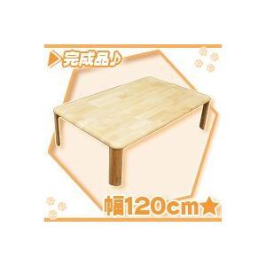 折りたたみテーブル 幅120cm/ナチュラル センターテーブル リビングテーブル 天然木製 aimcube